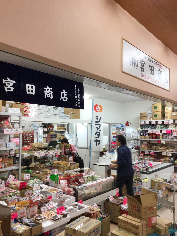 シマダヤ特約店の宮田商店です。