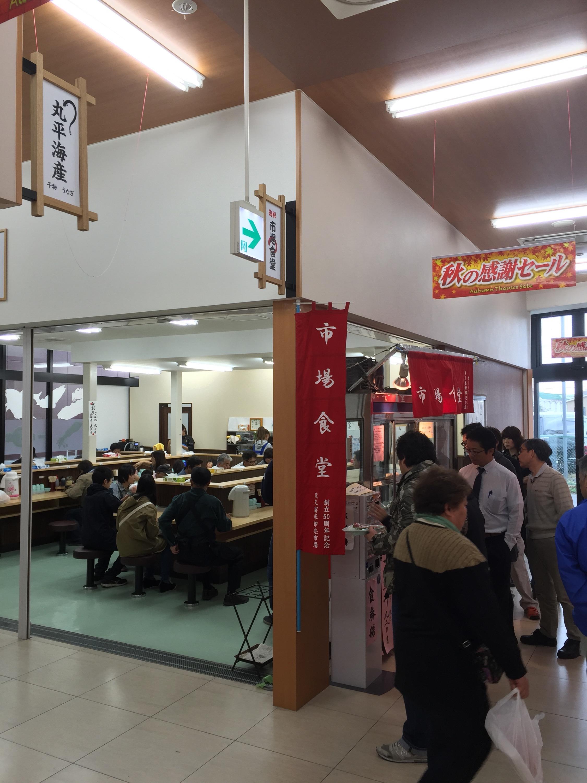 海鮮市場食堂より(^^)(^^)