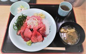 まぐろ漬&ネギトロ丼☆2月23日(金)は特売です!