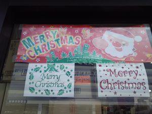クリスマス関連商品のご案内