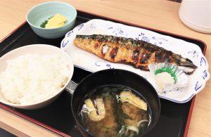 ③本日の焼魚定食☆文化さば