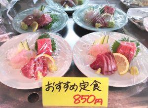 ②本日のおすすめ定食☆本マグロの中トロ・カツオ・平目