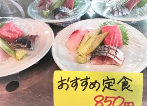本日のおすすめ定食☆本マグロの中トロ・メダイ・しめ鯖