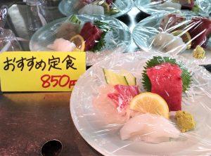②本日のおすすめ定食☆本マグロの中トロ・真鯛・イカ