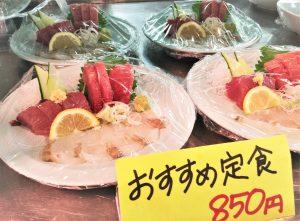 ③本日のおすすめ定食☆本マグロの中トロ・イシガレイ・カツオ
