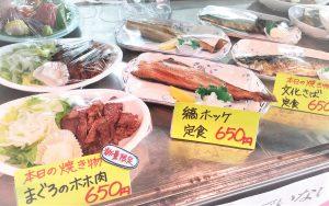 海鮮市場食堂のセルフショーケース☆ぜひご覧くださいませ!
